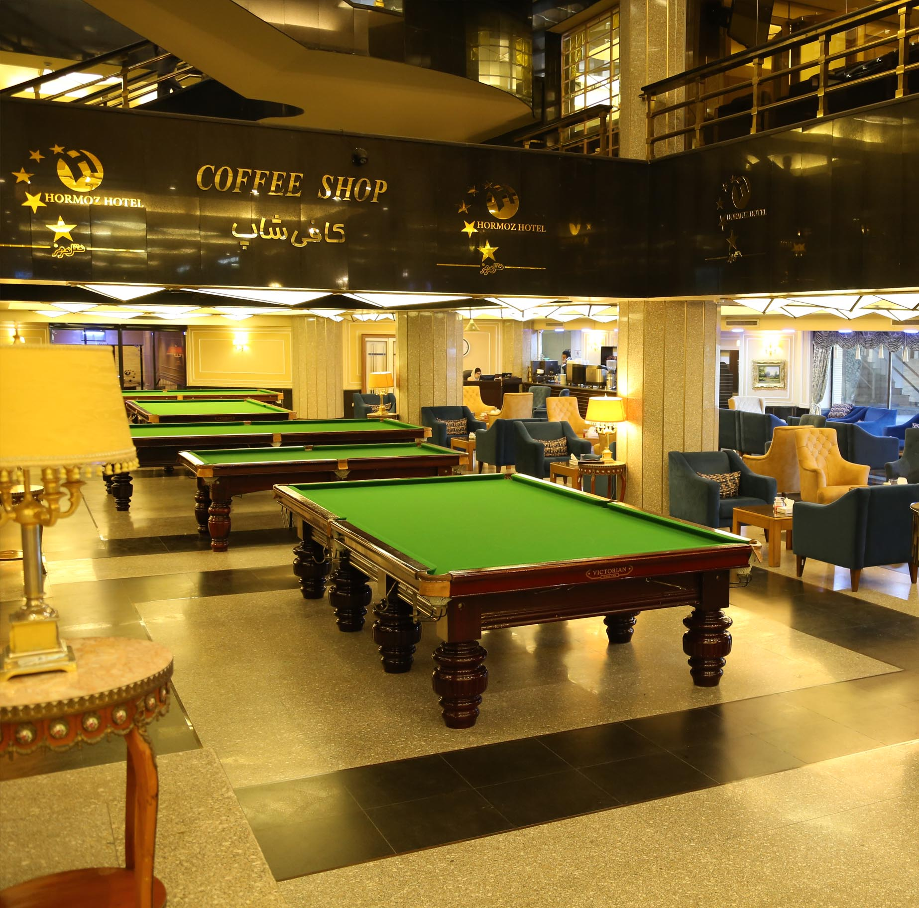 Coffee shop and billiards Hormoz five star hotel in Bandar Abbas