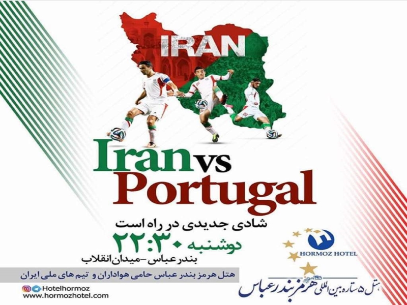 watching Iran vs Portugal  football match together, with the hope of victory