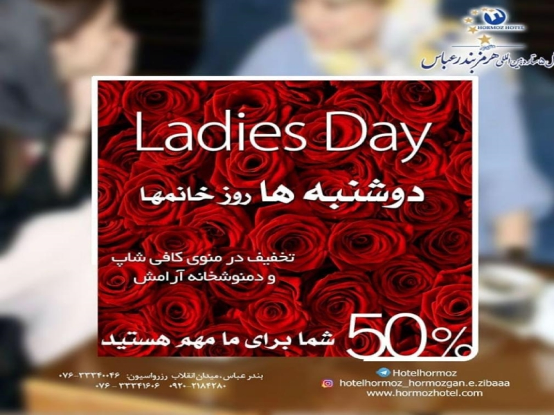 50% off  for dear ladies at cafe & tea house on Mondays